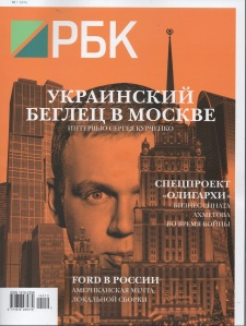 RBC Russia_1014_cover
